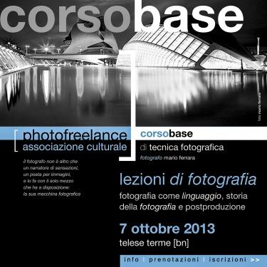 lezioni di fotografia | 2013
