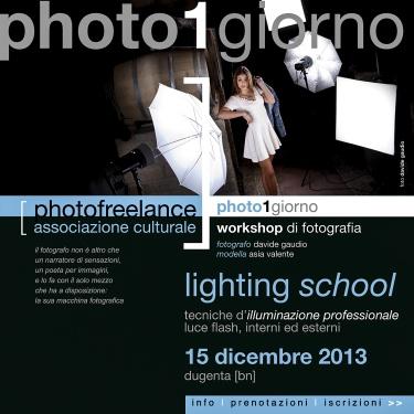 lighting school   2013