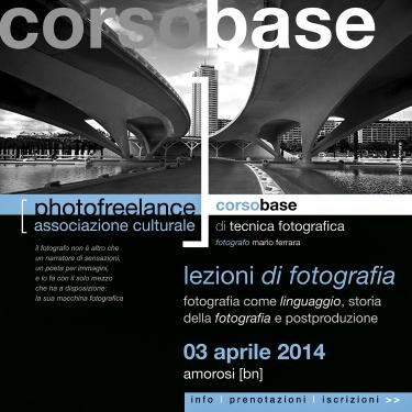 lezioni di fotografia   2014