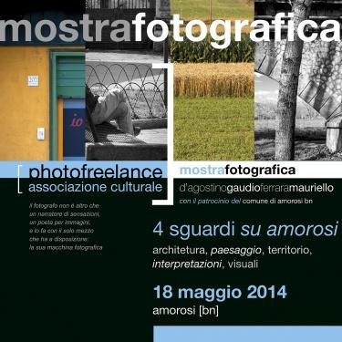 4 sguardi su amorosi 2014 - mostra