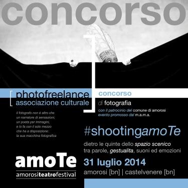 shootingamote | 2014