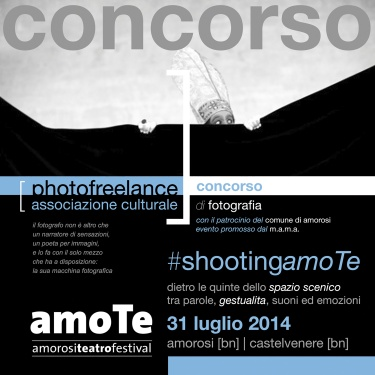 shootingamote   2014