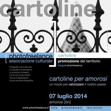 cartoline x amorosi | 2014