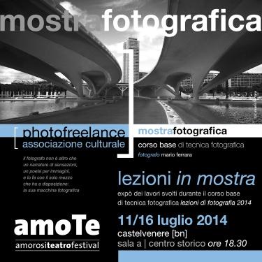 lezioni di fotografia   2014   mostra