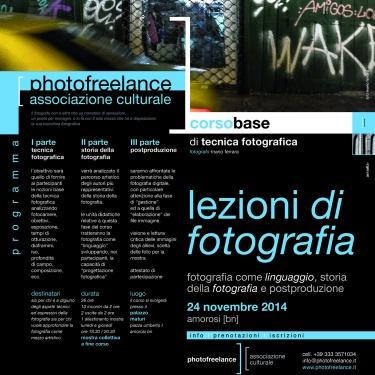 lezioni di fotografia   2015