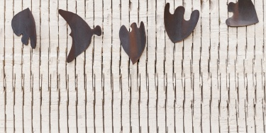 I-DEA: When the Trees Resound | Steven Feld - Nicola Scaldaferri