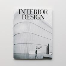 INTERIOR DESIGN MAGAZINE, 2016