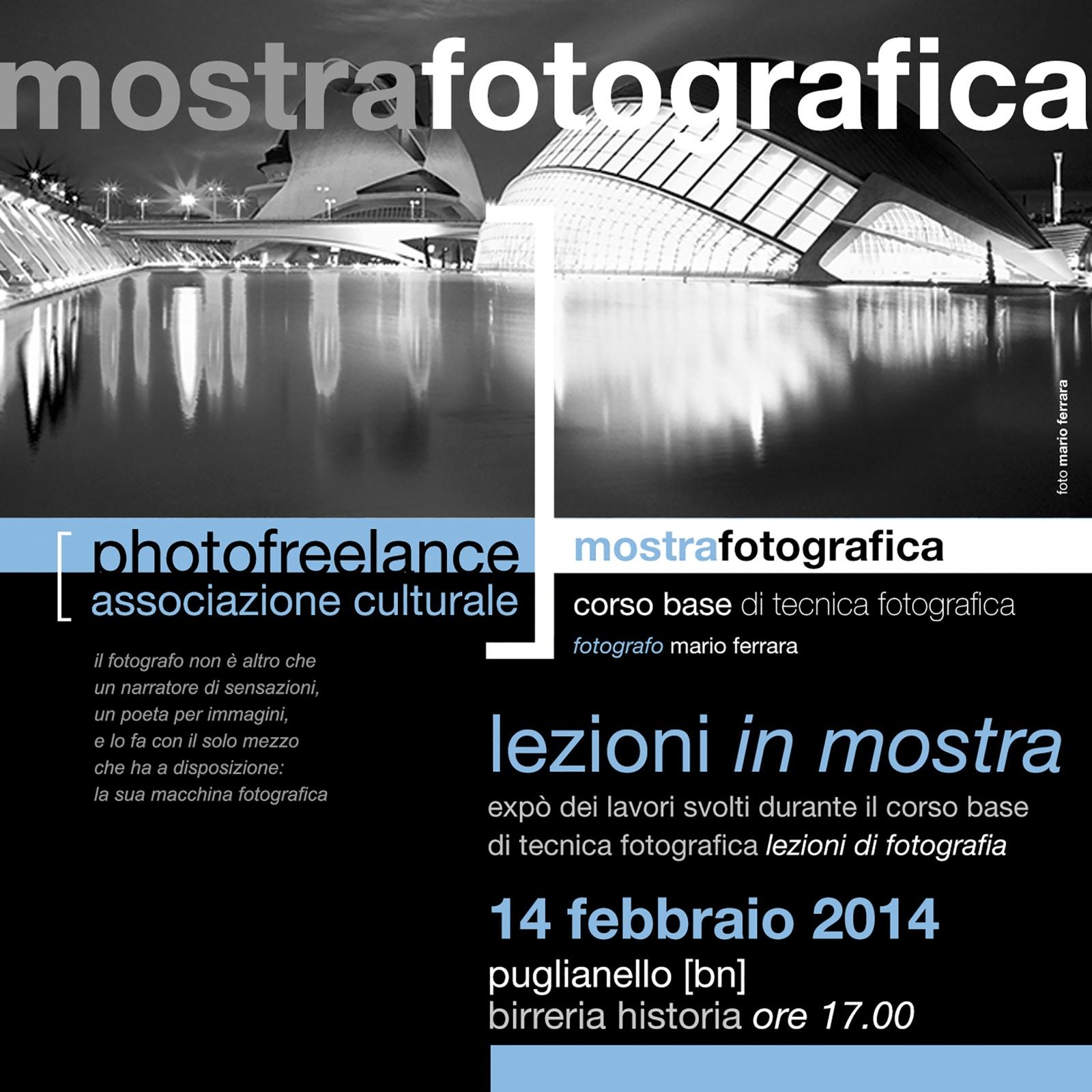 mostra - lezioni di fotografia 2014 febbraio