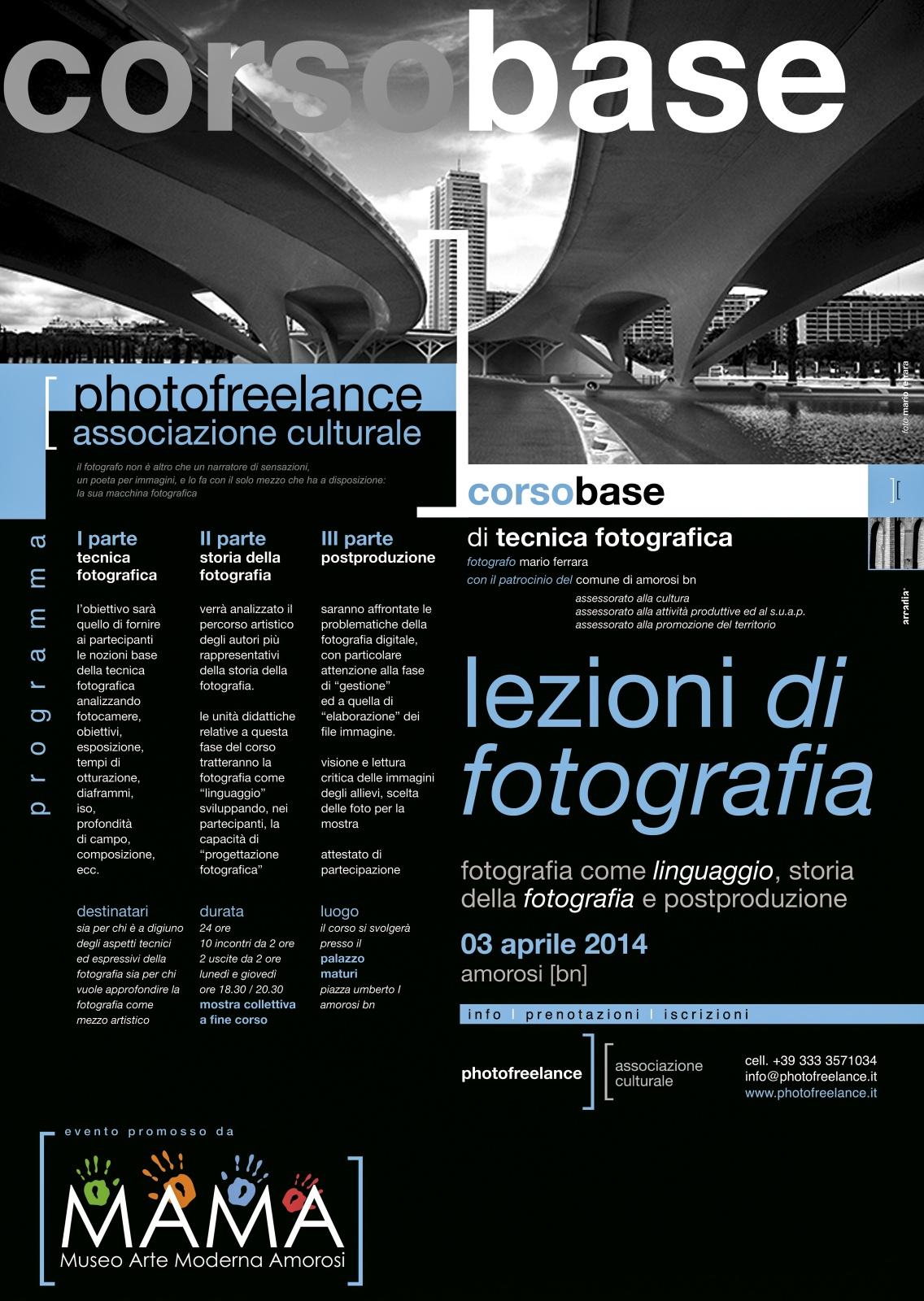 lezioni di fotografia | 2014