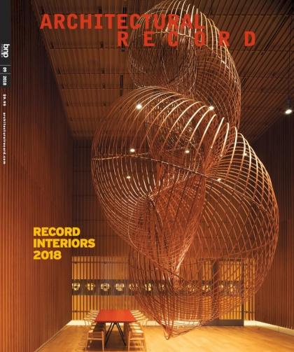 ARCHITECTURAL RECORD, 2018